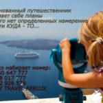 ОТДЫХ на КРУИЗНОМ ЛАЙНЕРЕ MSC MERAVIGLIA от 425 Евро! Ты это заслужил — собирай скорей чемоданы для шикарного отдых!!!